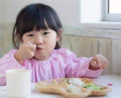幼児食と食育