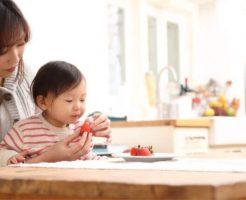 幼児食と離乳食