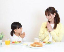 幼児食栄養バランス